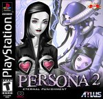 Persona 2: Eternal Punishment PSX