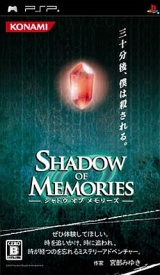 Shadow of Memories PSP