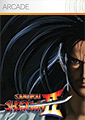 Samurai Shodown II Xbox 360