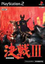 Kessen III PS2