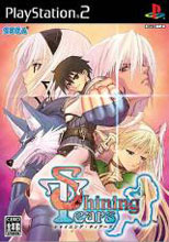 Shining Tears PS2