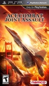 Ace Combat: Joint Assault Cheats